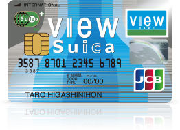 viewsuica-card01-img