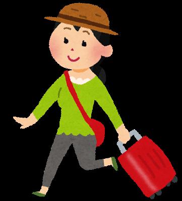 travel_woman