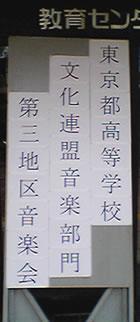 tikuon20041103