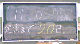 05129board