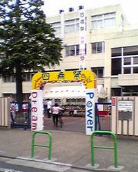 festa2004