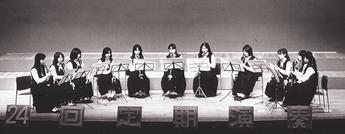 1988定期演奏会