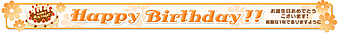 happybirthday mixi