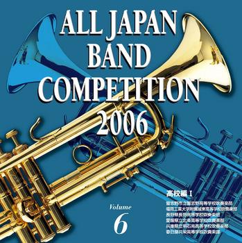 全日本吹奏楽コンクールkicg3320
