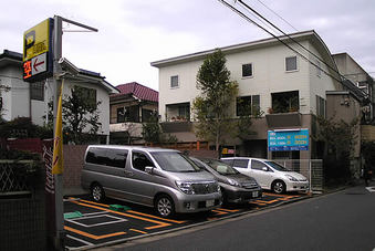 20081108miyako_ato