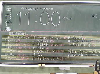 20060624yonshow