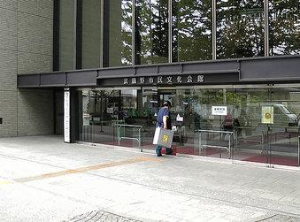 20080419musasino_hall