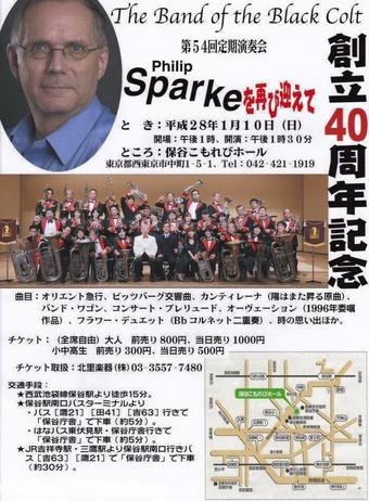 Spark20160110