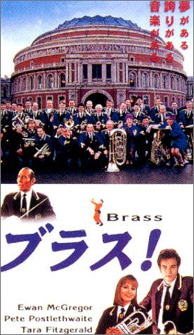 brassed_off