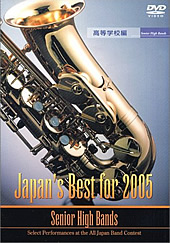 japan_best_for2005