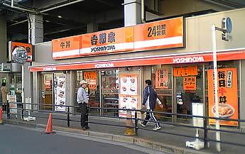 20070127og_yosinoya