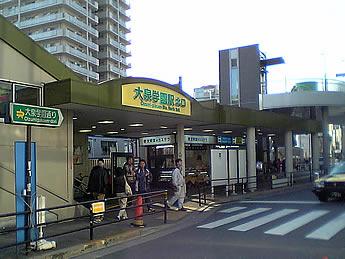 20070127ogakuen00