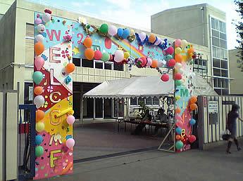 20060930四商祭