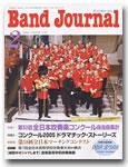 BandJournal