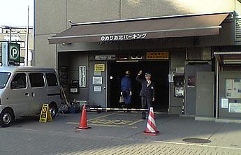 20070127og_car_park