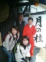 津之喜酒舗1
