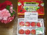 母の日お菓子