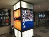 福岡空港5