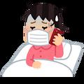 sick_byouketsu_woman
