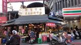 三水街市場