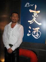 津之喜酒舗3