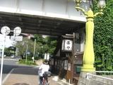墨田公園枕橋
