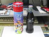 25周年コーラ