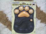 ねこきゅうマウスパッド