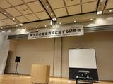 新宿都庁都民ホール
