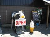 高原のミルク屋