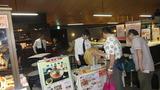 吉池食堂7