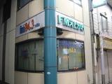 FM江戸川