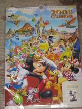 ディズニーカレンダー