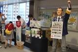 日本酒リーグフェスタ