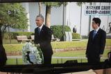 献花オバマ