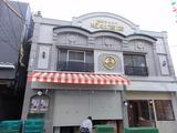 香取大門商店会