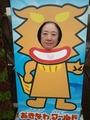 クマママ沖縄5