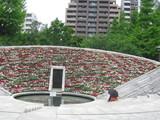震災記念堂