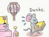 ひな祭りマウス