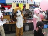 区民祭り15