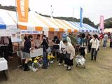 東京都農業祭10