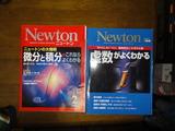 ニュートン