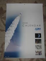 JAXAカレンダー