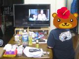 クマママテレビ