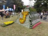 東京都農業祭13