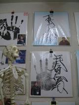 相撲サイン