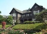 旧古河邸庭園