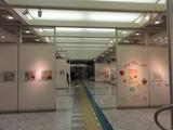 新宿都庁都民ホール4