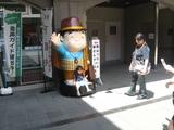 寅さん記念館4