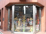 宮元卯之助商店